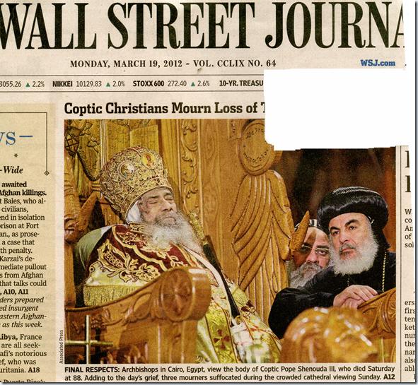coptic pope shenouda iii